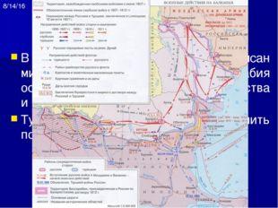 Глоссарий Коалиция – временный военно-политический союз двух или нескольких г