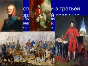 6. Русско-шведская война 1808-1809 гг. Военные действия начались 9 февраля 1