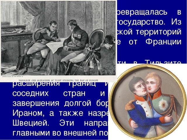 В 1812 г. в Бухаресте был подписан мирный договор, по которому Бессарабия ос...
