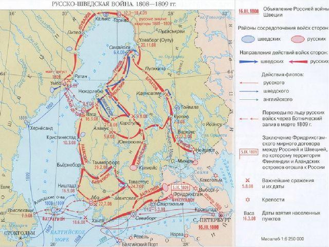 В 1810 г. Персия и Турция заключили союз против России. В 1812 г. русские вой...