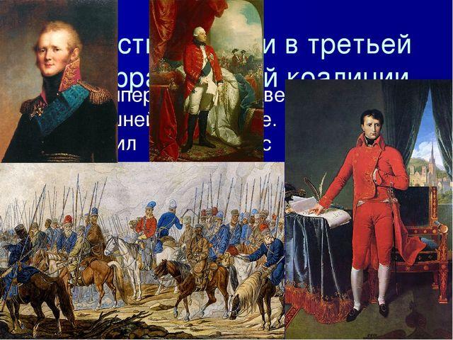 6. Русско-шведская война 1808-1809 гг. Военные действия начались 9 февраля 1...