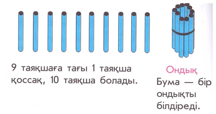 hello_html_3eaf0cd8.jpg