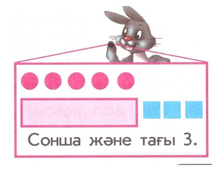 hello_html_mfb92544.jpg