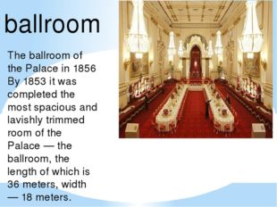 The ballroom of the Palace in 1856 By 1853 it was completed the most spacious
