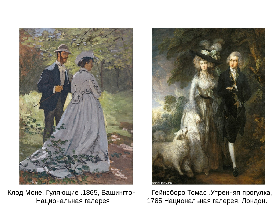 Гейнсборо Томас .Утренняя прогулка, 1785 Национальная галерея, Лондон. Клод М...