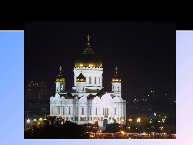 TheCathedral of Christ the Savior