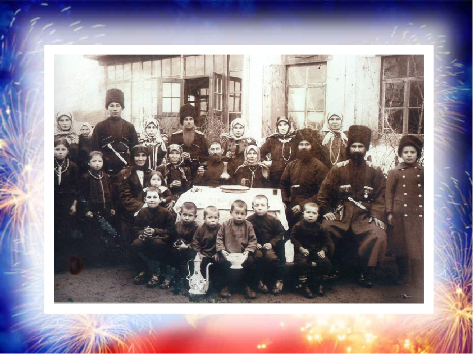 И начинать изучение России, приобщение к ее мистической силе, нужно с познани...