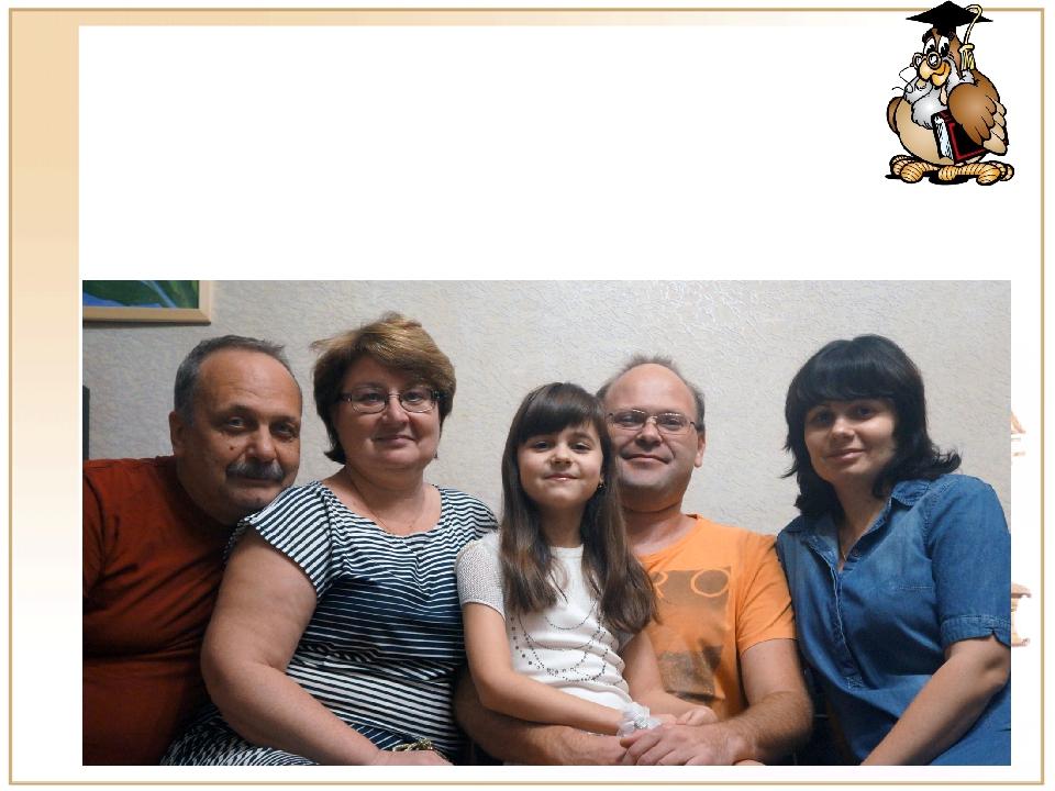 Победители конкурса «Самая читающая семья» Победители – семья Анкушевых