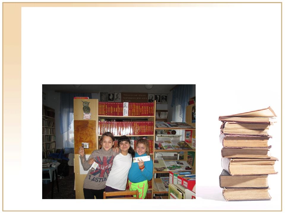 Содержание программы курса внеурочной деятельности «Книжный мир» создаёт возм...