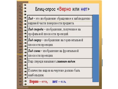 hello_html_m259c3155.png