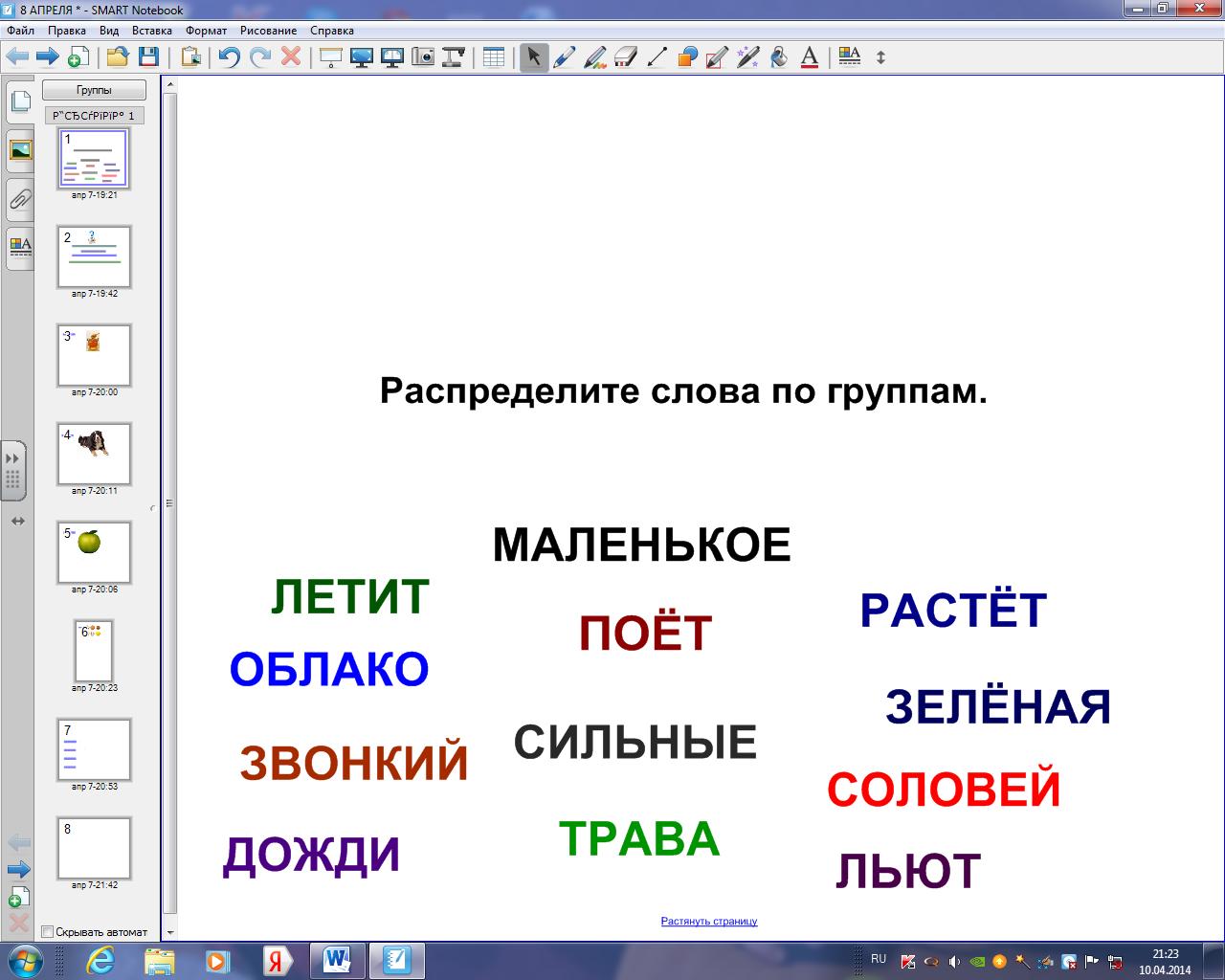 hello_html_1ad4b38e.png