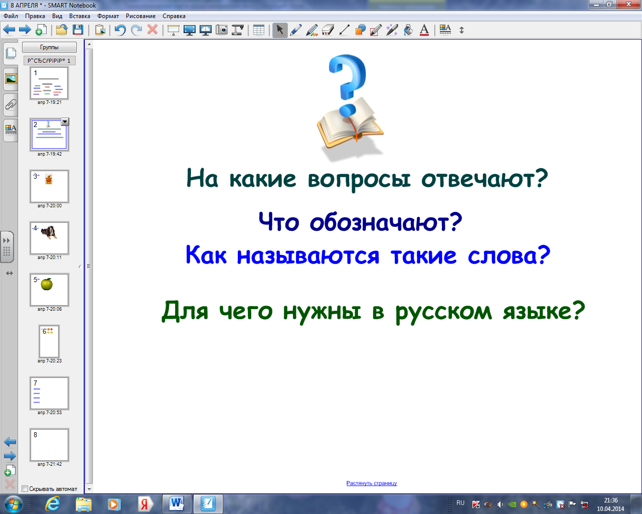 hello_html_m2e32a200.png