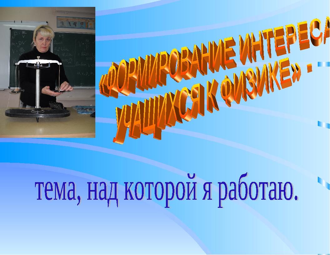 Семинар преподавателей РГПУ им. А.И. Герцена, 3-7 июня 2002 г.