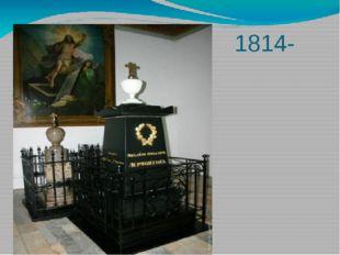 1814-
