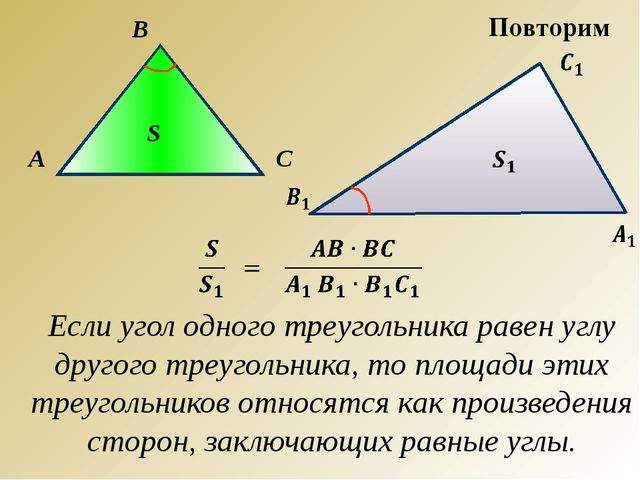31. Найти: А B C 8 D О Дано: 4 5 Ответ: 10 60
