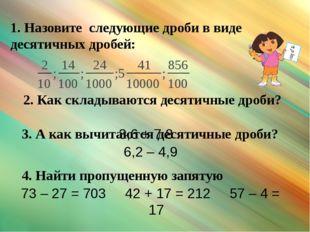 Сравнение чисел – очень важная операция! В медицине, например, известно, что