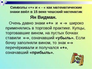 Формулы. (Презентация) http://karmanform.ucoz.ru/5_klass/formuli.rar Прямоу