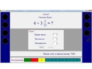 MyTest - это программа тестирования учащихся, программа для создания и провед