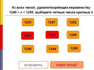 Online тестирование http://master-test.net/ru/catalog#category_35