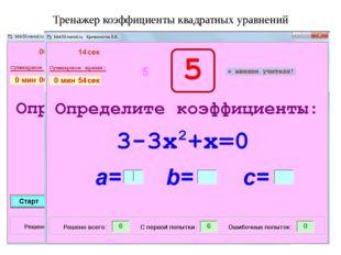 Решение: 1 вариант: 125 : 3300 = 0,04 - теряет в весе новорожденный. 0,04 * 1