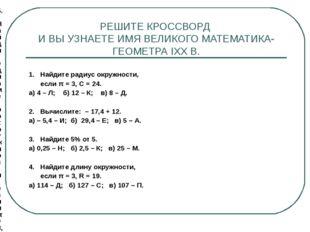 10. http://www.magicbaikal.ru/album/burkhan/images/lake-baikal-l26f22.jpg 11