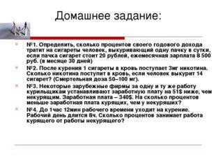Учительский портал - http://www.uchportal.ru/ Федеральный центр ИОР - http:/