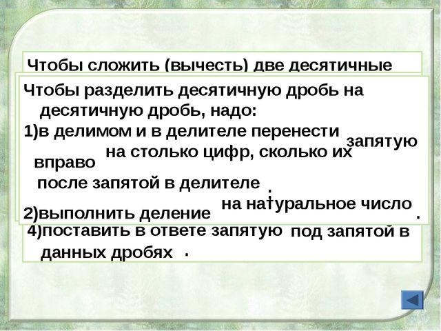№1 Устно: