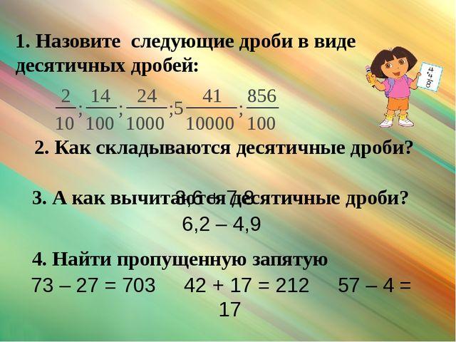 Сравнение чисел – очень важная операция! В медицине, например, известно, что...