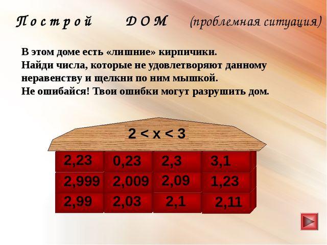 Признаки делимости на 10,2,5 Модуль получения информации