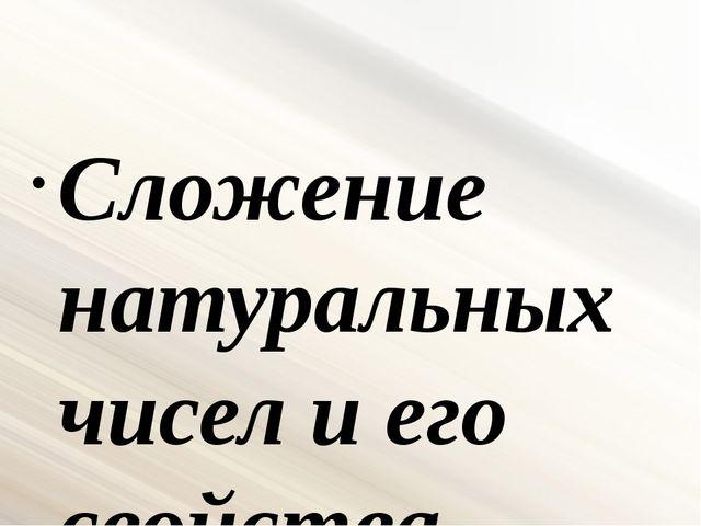 Автор: Данильченко Юлия Николаевна