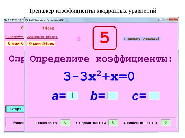 Решение: 1 вариант: 125 : 3300 = 0,04 - теряет в весе новорожденный. 0,04 * 1...