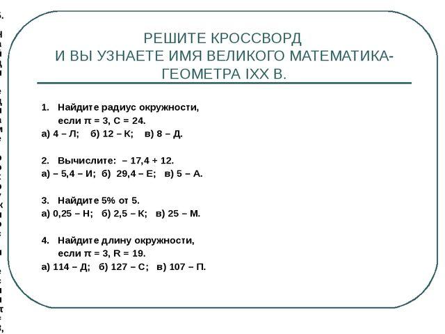 10. http://www.magicbaikal.ru/album/burkhan/images/lake-baikal-l26f22.jpg 11...