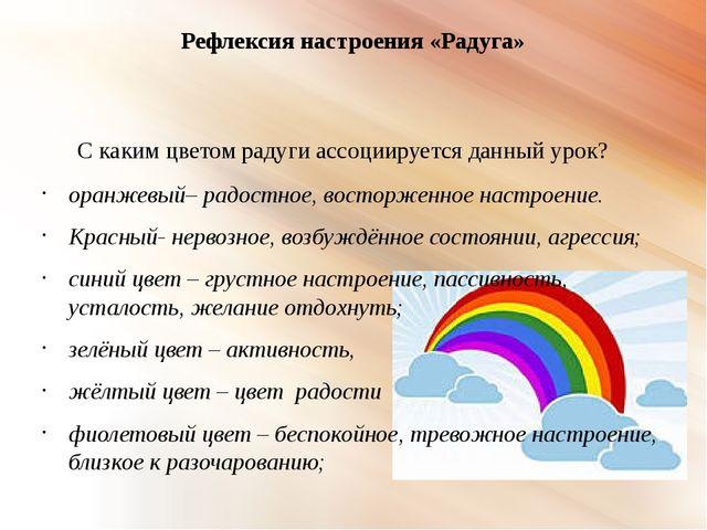 Единая коллекция ЦОР (http://school-collection.edu.ru)
