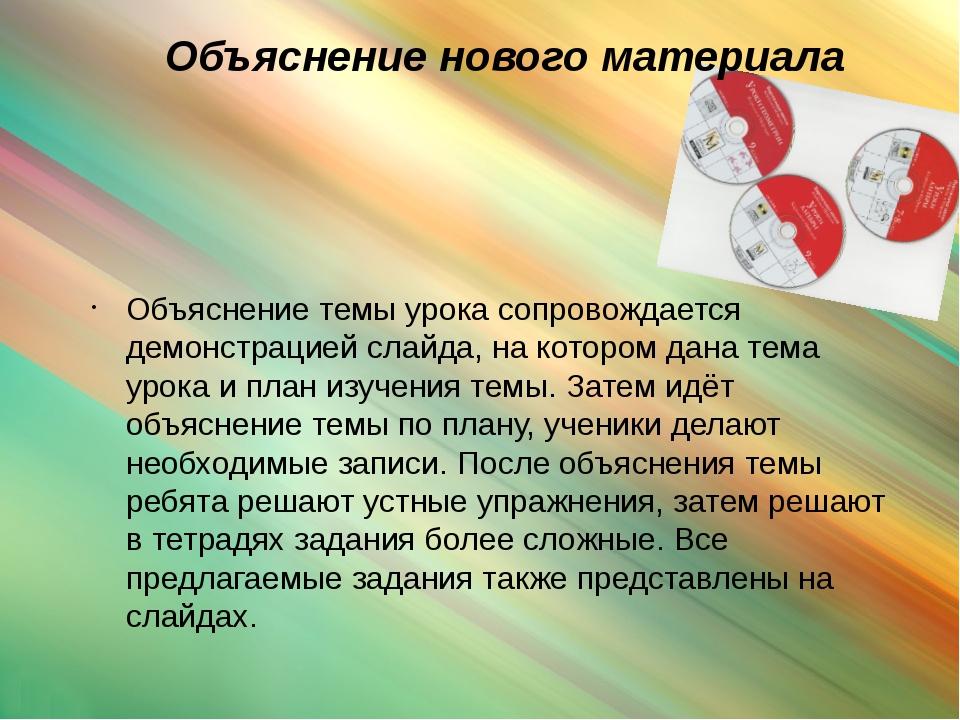 . . Видеоуроки