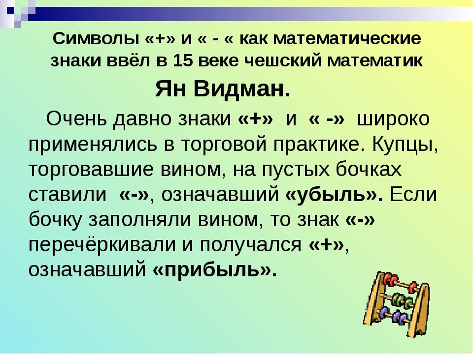 Формулы. (Презентация) http://karmanform.ucoz.ru/5_klass/formuli.rar Прямоу...