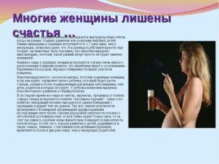 Весьма часто у курящих матерей наблюдается внутриутробная гибель плода на раз