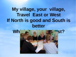 My village, your village, Travel East or West If North is good and South is b