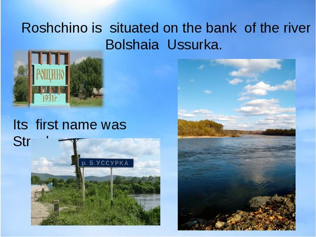 Its first name was Stroyka. Roshchino is situated on the bank of the river B...