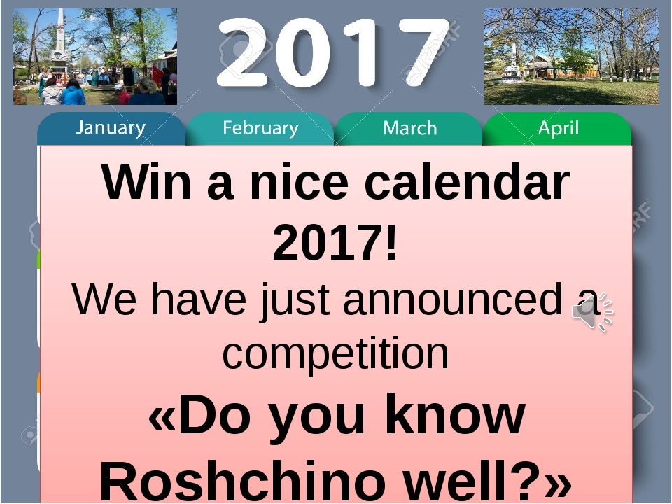 Win a nice calendar 2017! We have just announced a competition «Do you know R...