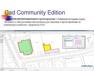 Cad Community Edition - 2D система автоматизированного проектирования с откры