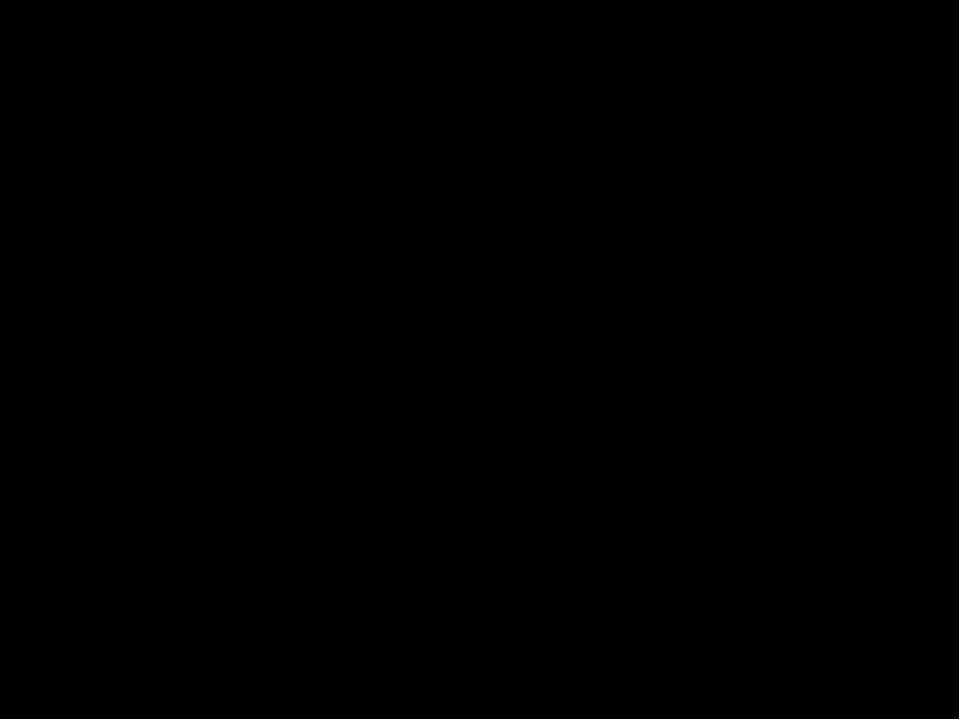 3.Национальная игра «Кемзин?» (Кто ты?). Шорцы – коренной народ Сибири. С упр...