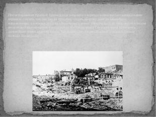 После поражения Красной Армии в ходе начального периода войны высшее командов