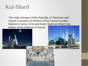 Kul-Sharif The main mosque of the Republic of Tatarstan and Kazan is located
