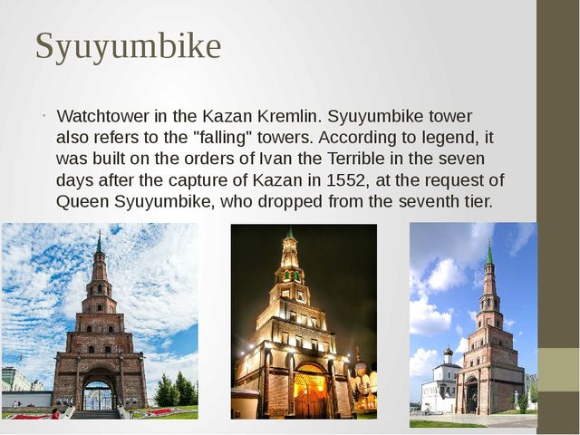 Syuyumbike Watchtower in the Kazan Kremlin. Syuyumbike tower also refers to t...