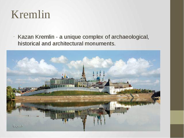 Kremlin Kazan Kremlin - a unique complex of archaeological, historical and ar...