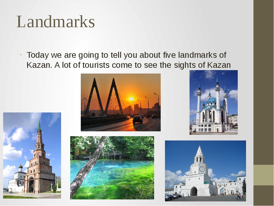 Landmarks Today we are going to tell you about five landmarks of Kazan. A lot...