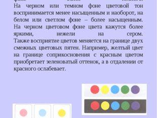 Один и тот же цвет будет восприниматься по-разному, если в первом случае окаж
