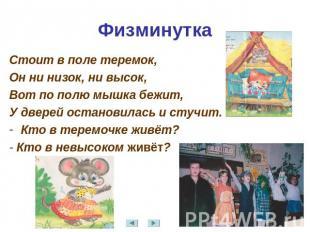 hello_html_4073465a.jpg
