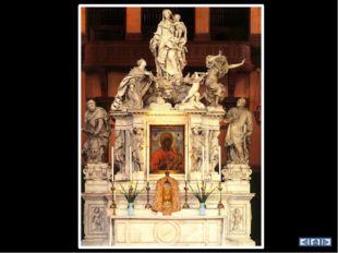 «Святой Марк и святые», 1510 В одной из капелл среди живописи XVII в. можно о