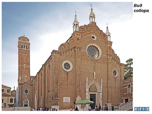 Архитектурный стиль церкви можно определить как итальянский готический. Внешн...